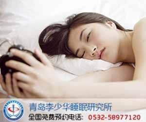 睡觉做梦总醒有危害吗