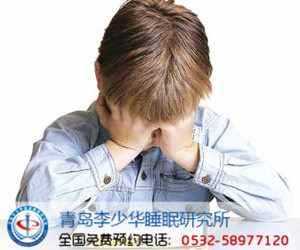 学生恐惧开学要怎么做,嘉祥心理咨询专家支招