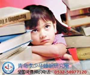 嘉祥心理咨询专家支招,孩子出现心理问题家长该怎么疏导