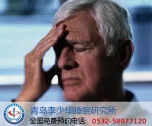 家里老人出现兴趣减退的原因有哪些