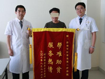 潍坊治疗失眠较好的医院